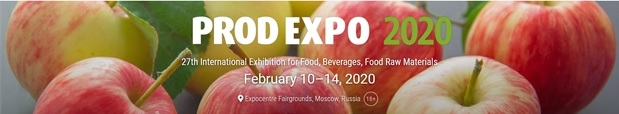 Technofilter at the exhibition Prodexpo-2020