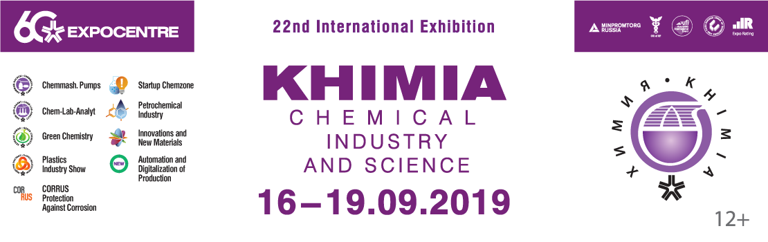 "Technofilter at ""Khimia 2019"", 16-19 of September 2019, Moscow"